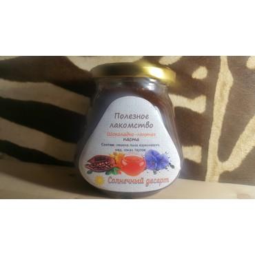 Шоколадно - льняная паста на меду (250 грамм).